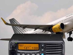 Авиационные радиостанции